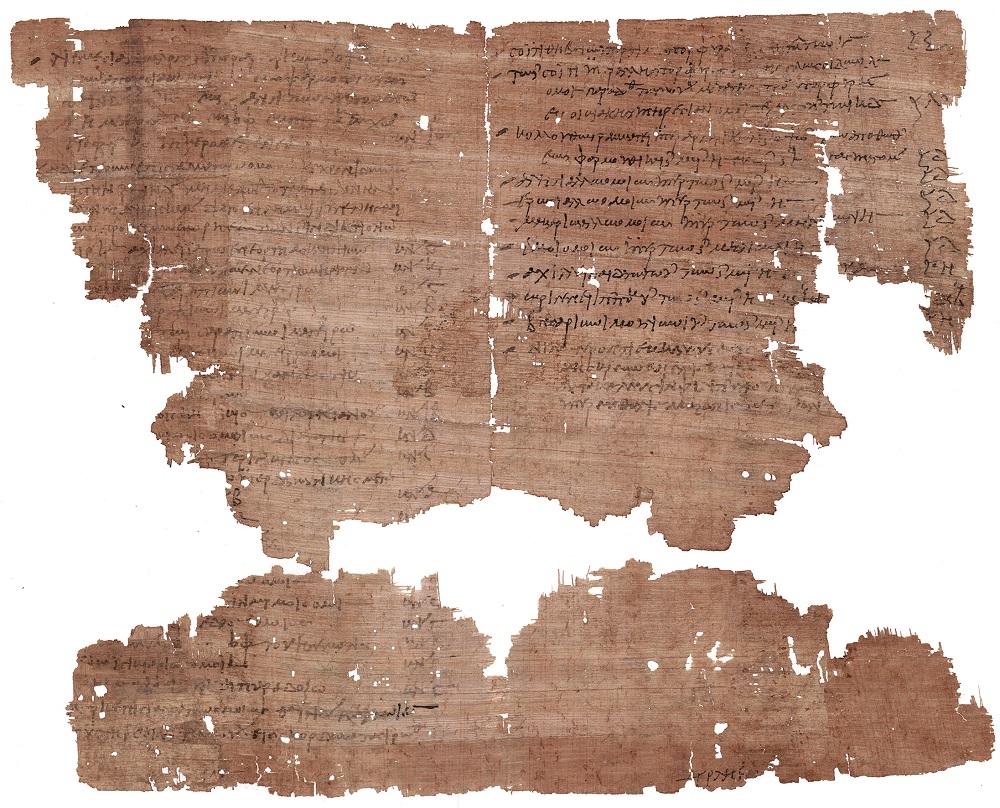 Papyrus-Museum